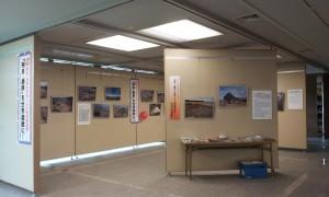 県民ホール展示